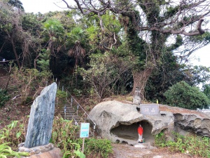 洞山(福岡県遠賀郡芦屋町)