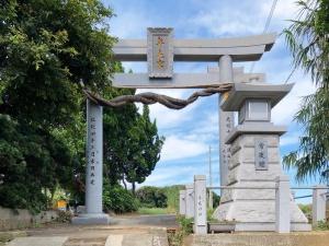 年毛神社(福岡県福津市勝浦)