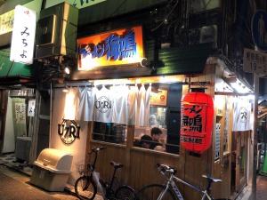 ラーメン海鳴 中洲店(福岡県福岡市博多区中洲)