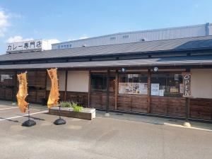 三日月食堂(福岡県福岡市東区蒲田)