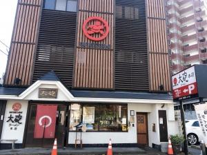 大砲ラーメン 本店(福岡県久留米市通外町)