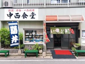 中西食堂(福岡県福岡市東区志賀島)